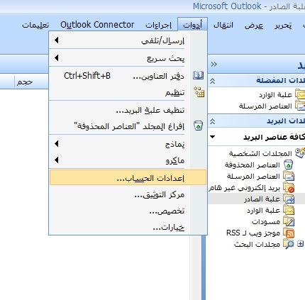 تحميل برنامج لعمل كتاب الكتروني